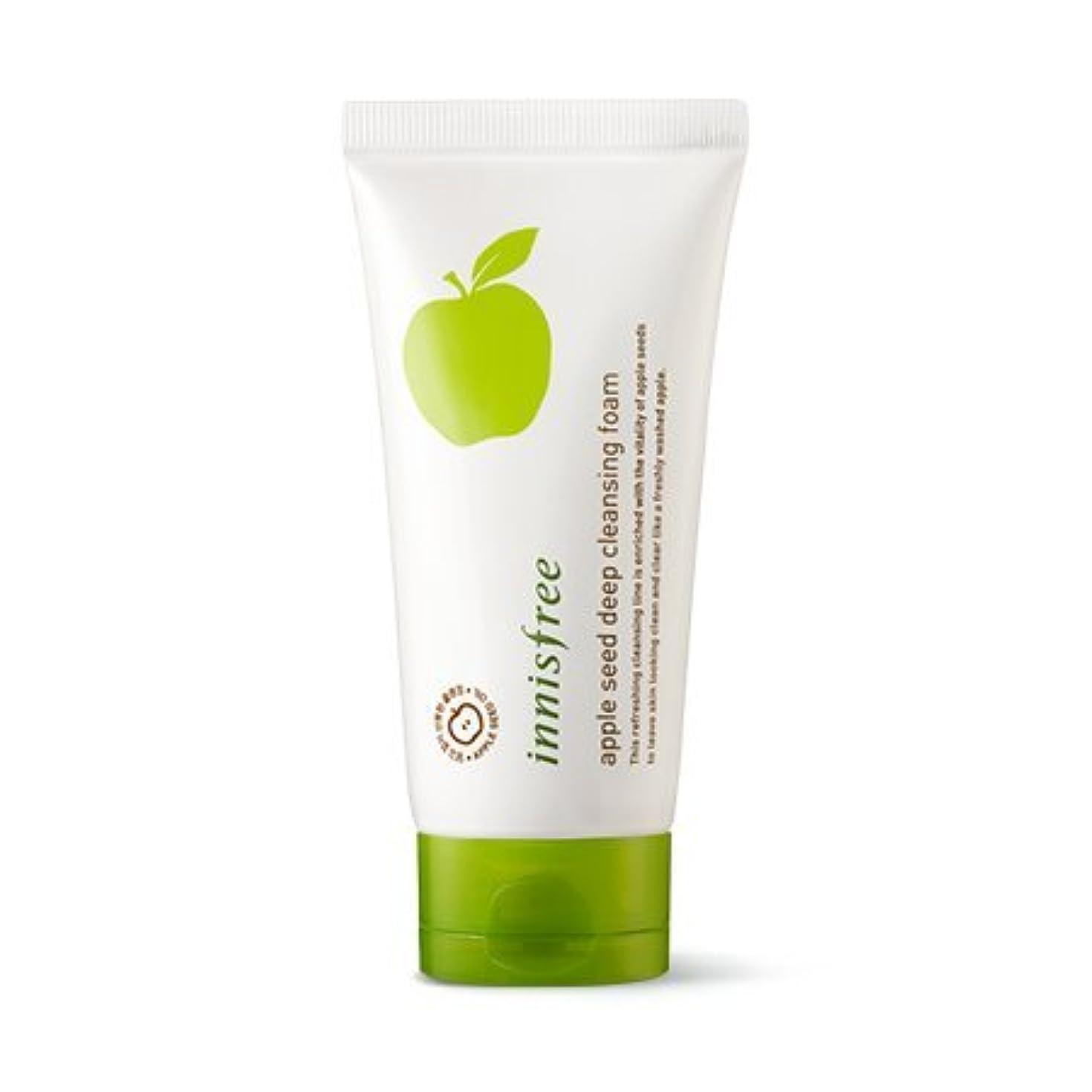 マルコポーロ流産シャトル[New] innisfree Apple Seed Deep Cleansing Foam 150ml/イニスフリー アップル シード ディープ クレンジング フォーム 150ml