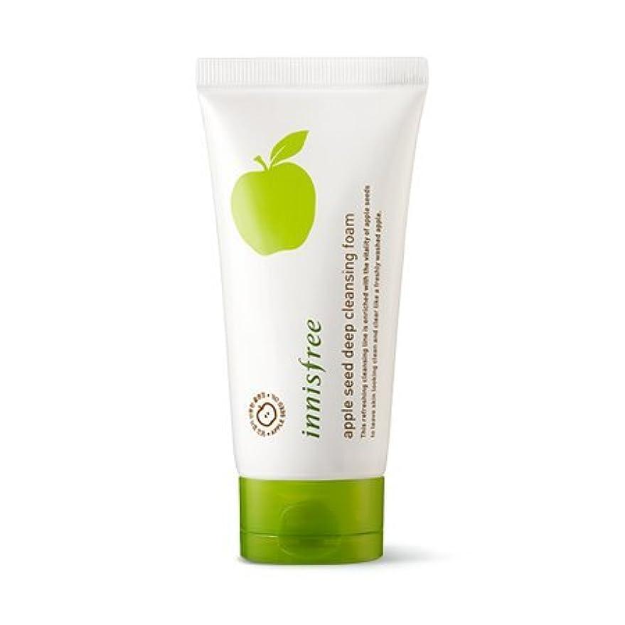 タワー楽な対抗[New] innisfree Apple Seed Deep Cleansing Foam 150ml/イニスフリー アップル シード ディープ クレンジング フォーム 150ml
