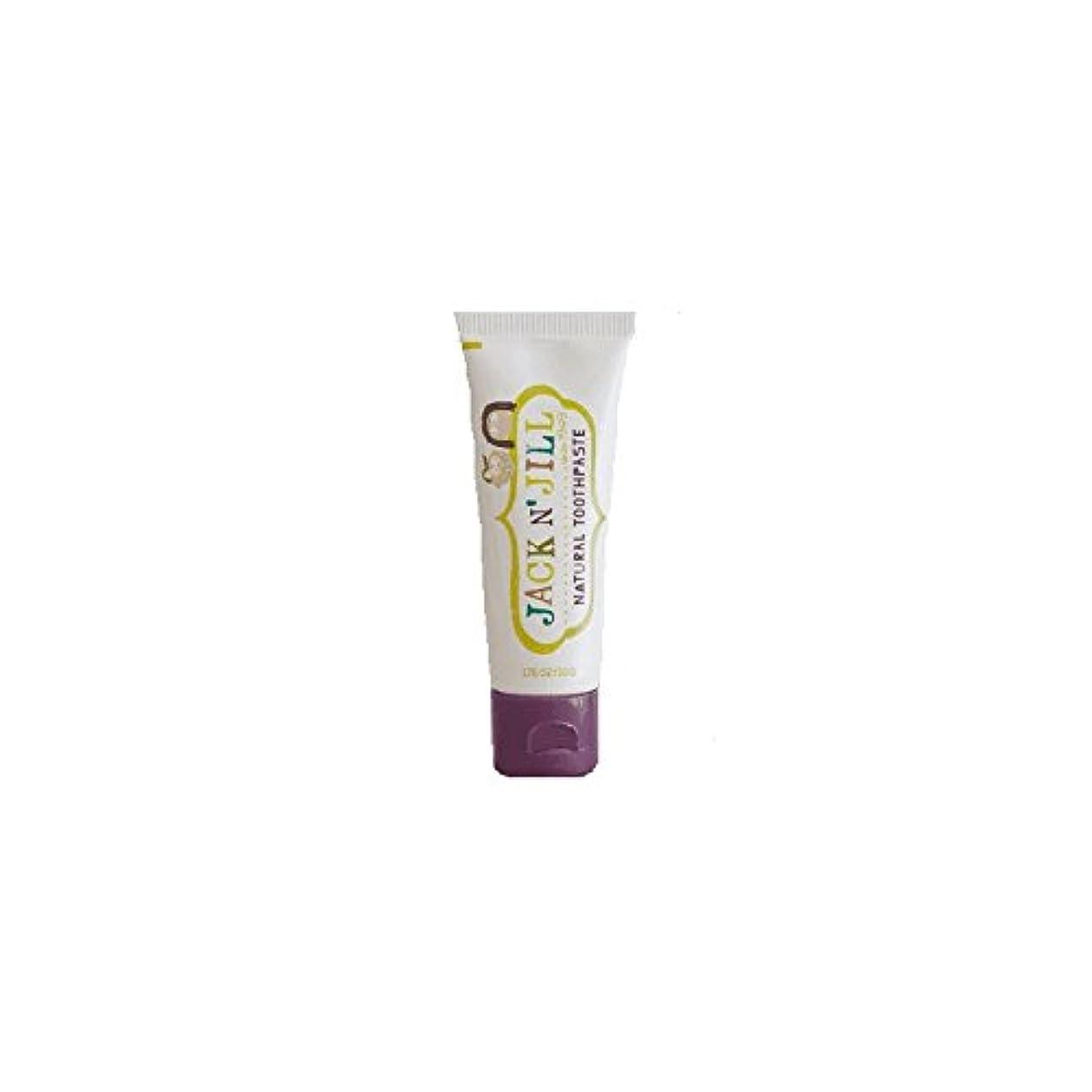 雨のヒューズ地理Jack N' Jill Natural Toothpaste Organic Blackcurrant 50g (Pack of 6) - ジャックN 'はジルの天然歯磨き粉有機ブラックカラント50グラム (x6) [...