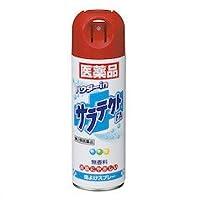 【第2類医薬品】医薬品サラテクトFA 200mL