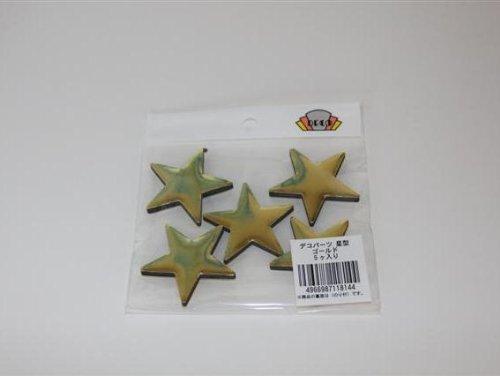 [해외]빠쯔 별 작은 골드/Decorated Stars Small Gold
