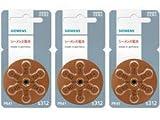 シーメンス 補聴器用空気電池〔PR41 (S312)〕 3パックセットオムロン イヤメイト AK-04、AK-05・ミミー電子M-02などに[PR-41]