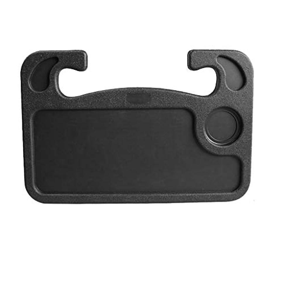 下るどちらか抵抗するSakuraBest 新しい車の多機能ハンドルカードテーブル車内アクセサリーIpad小型コンピュータ腕時計アップグレードモデル (Black)