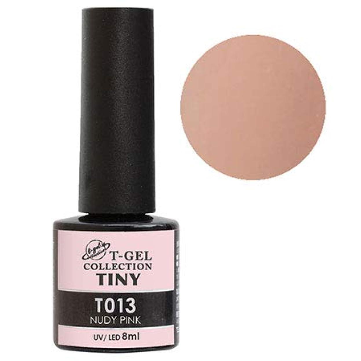 円形の先悪性T-GEL COLLECTION TINY T013 ヌーディピンク 8ml
