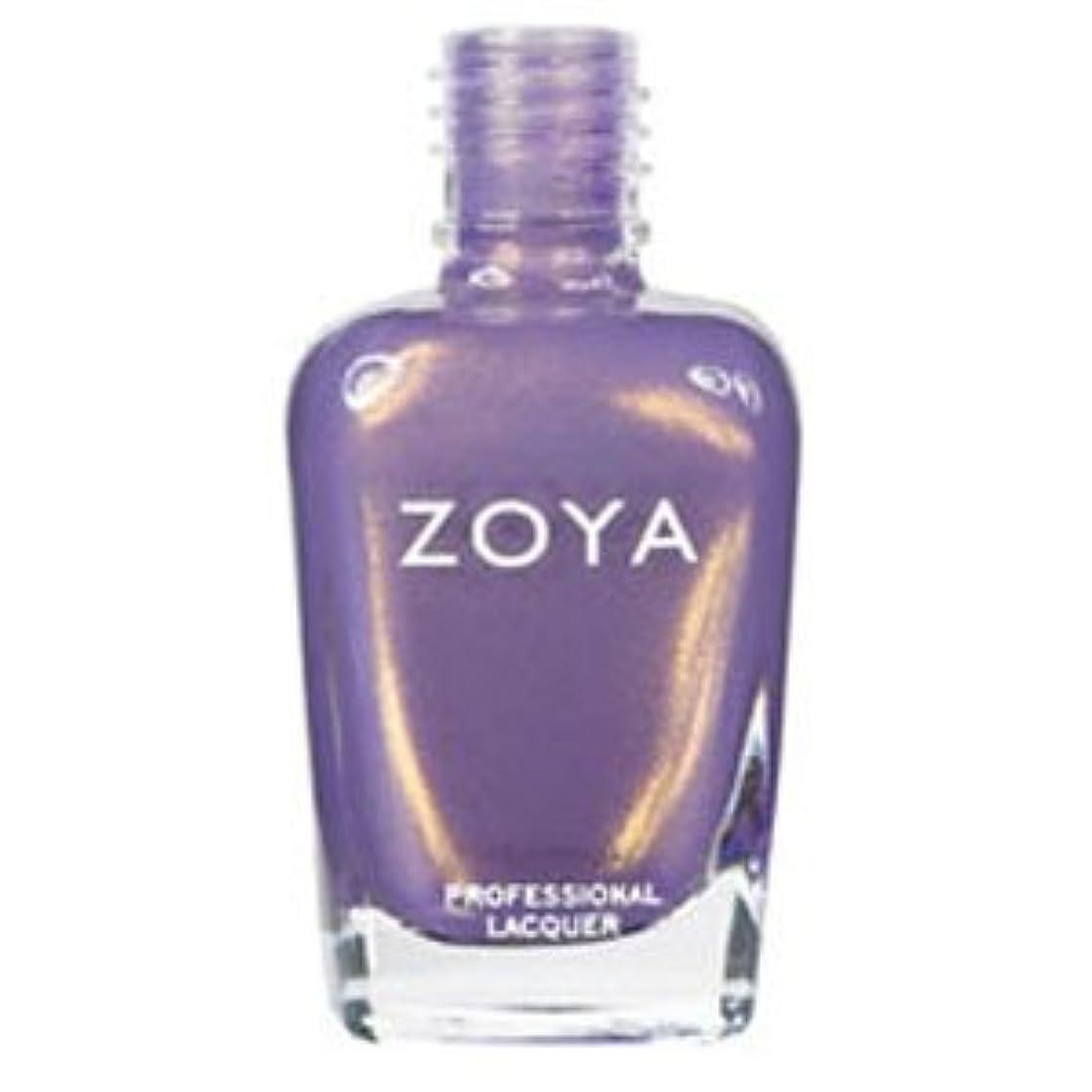 狂気仲介者品種ZOYA ZARA(Flourishコレクション) [海外直送品][並行輸入品]