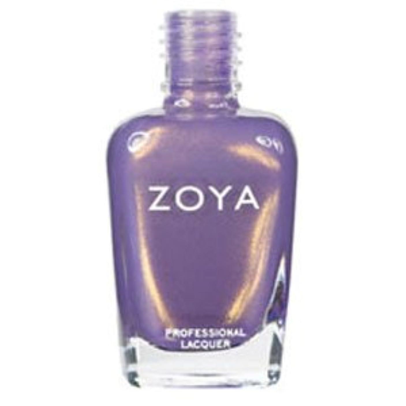 相互接続彼女は魔法ZOYA ZARA(Flourishコレクション) [海外直送品][並行輸入品]