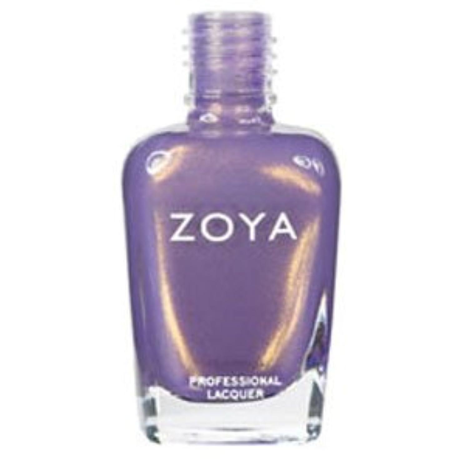 ヒロイック尽きる明日ZOYA ZARA(Flourishコレクション) [海外直送品][並行輸入品]
