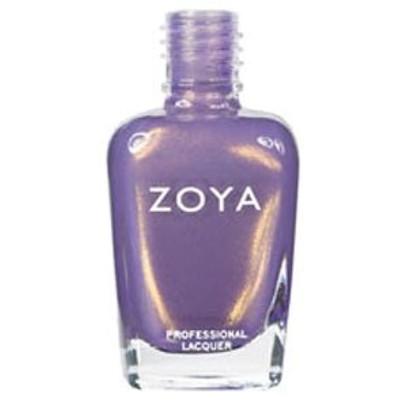 位置する不健全一族ZOYA ZARA(Flourishコレクション) [海外直送品][並行輸入品]