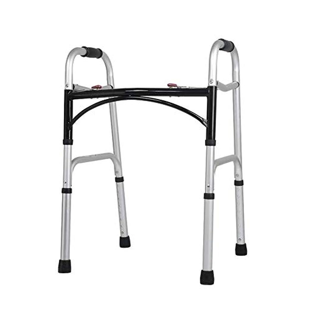 アルミニウム雑多な確認する非車輪付き折りたたみ歩行フレーム、多機能高齢者歩行ブラケット無効双腕歩行器