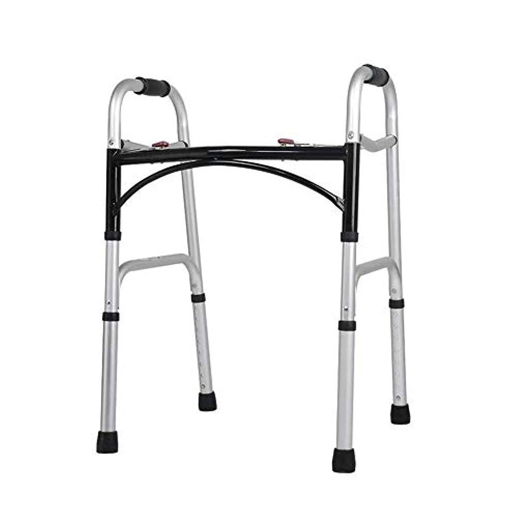 ダメージ製油所パン屋非車輪付き折りたたみ歩行フレーム、多機能高齢者歩行ブラケット無効双腕歩行器