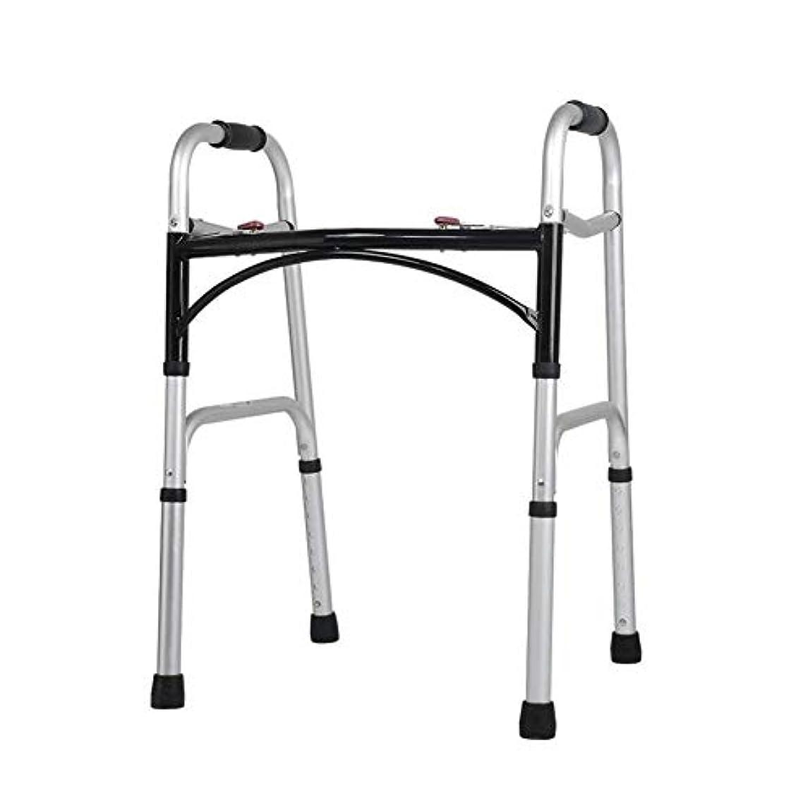 凝縮する極めて重要なピービッシュ非車輪付き折りたたみ歩行フレーム、多機能高齢者歩行ブラケット無効双腕歩行器