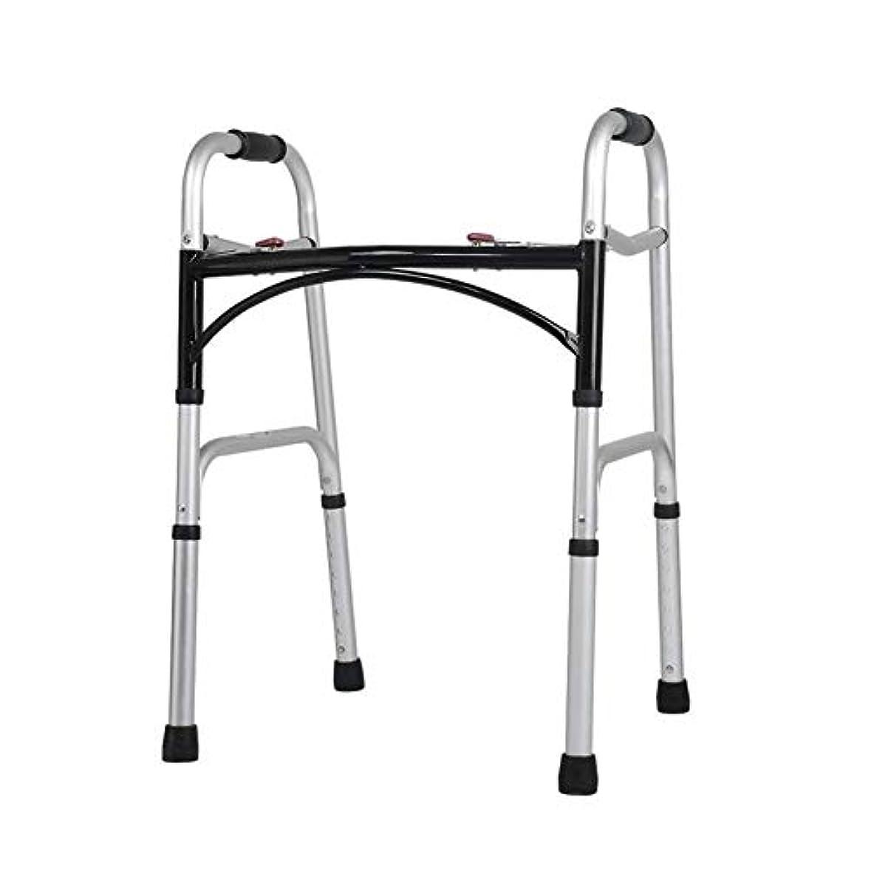 大混乱レザー威する非車輪付き折りたたみ歩行フレーム、多機能高齢者歩行ブラケット無効双腕歩行器