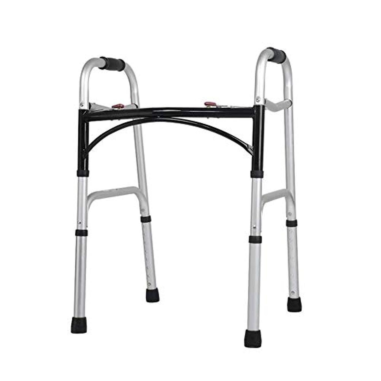紛争そうでなければ涙が出る非車輪付き折りたたみ歩行フレーム、多機能高齢者歩行ブラケット無効双腕歩行器