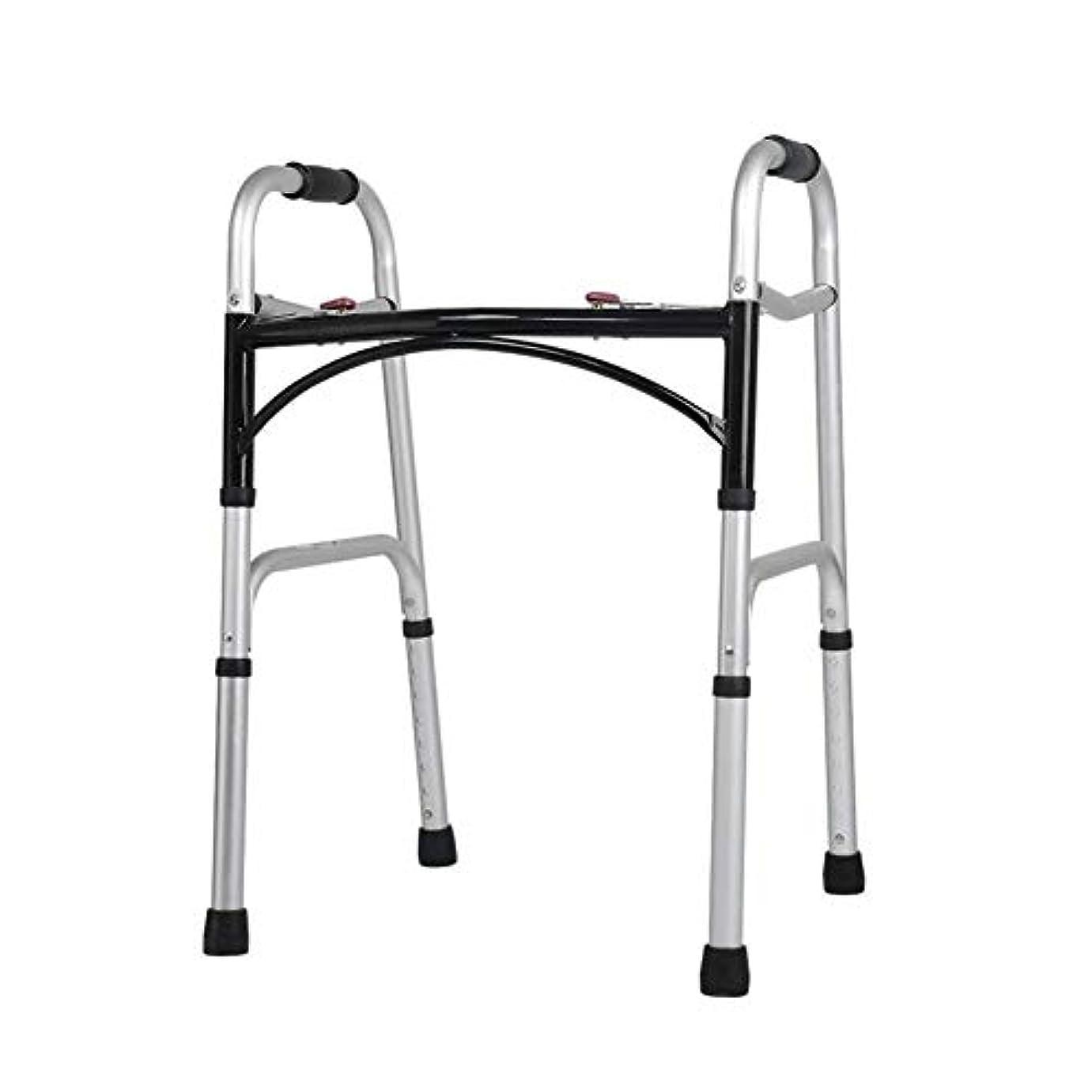 シンプルな空虚二年生非車輪付き折りたたみ歩行フレーム、多機能高齢者歩行ブラケット無効双腕歩行器