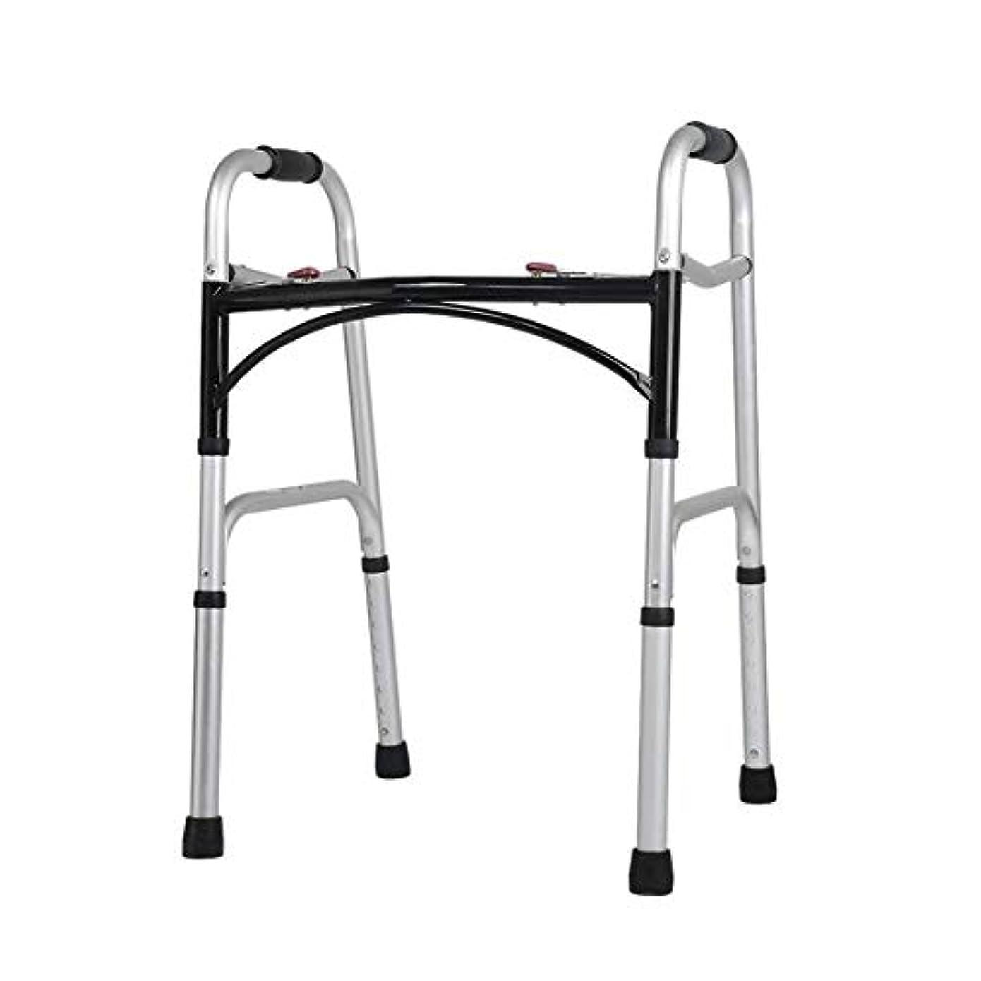 スキッパーモデレータいらいらする非車輪付き折りたたみ歩行フレーム、多機能高齢者歩行ブラケット無効双腕歩行器
