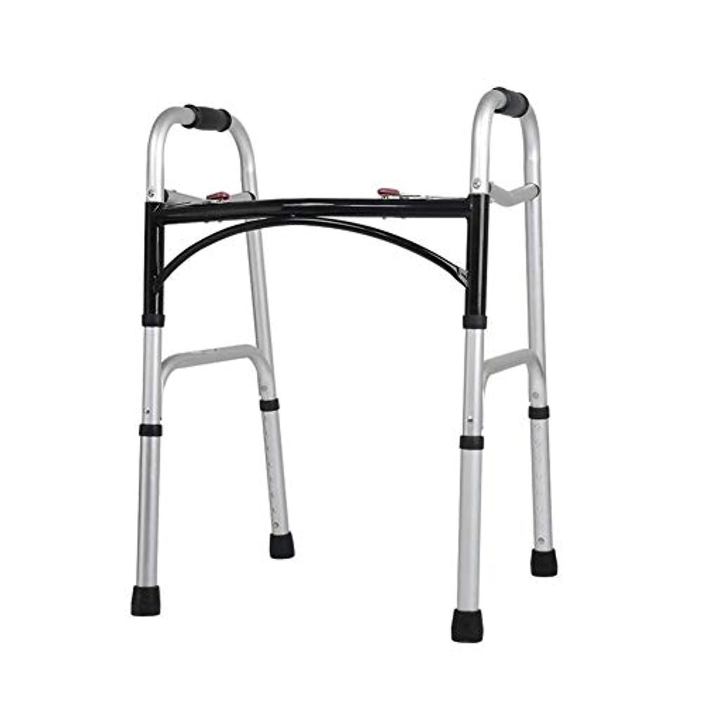受賞ゴージャスゴシップ非車輪付き折りたたみ歩行フレーム、多機能高齢者歩行ブラケット無効双腕歩行器