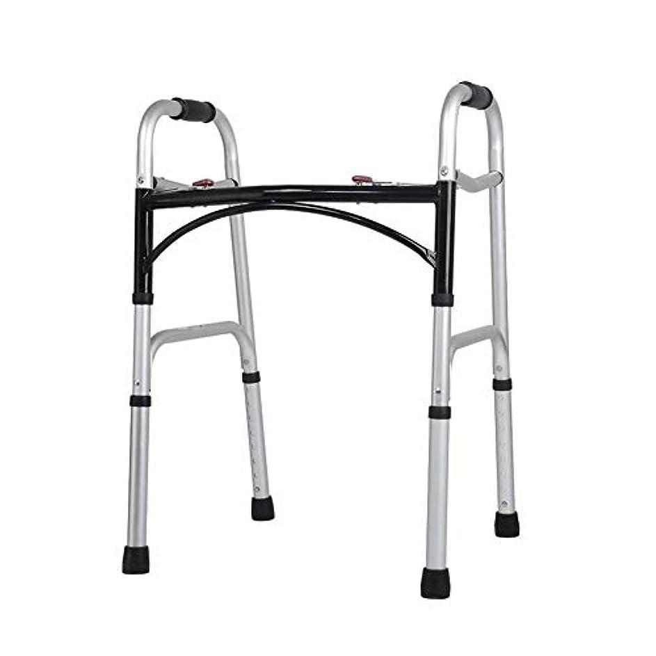 サイズキャップ作動する非車輪付き折りたたみ歩行フレーム、多機能高齢者歩行ブラケット無効双腕歩行器