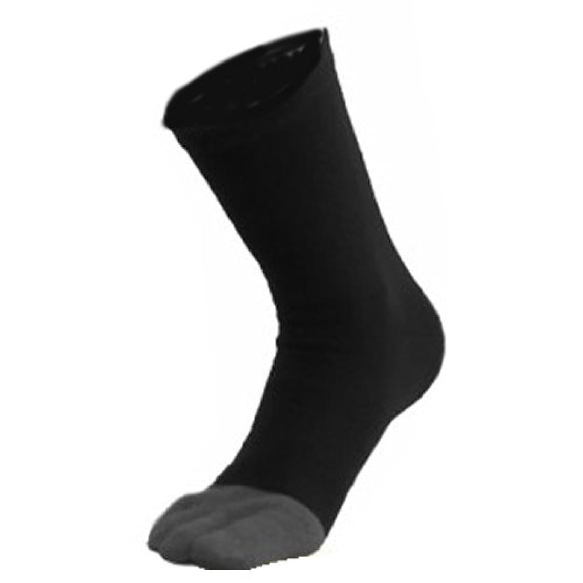 インゲン黙マイナー指先まであったか靴下 ブラック×チャコールグレー