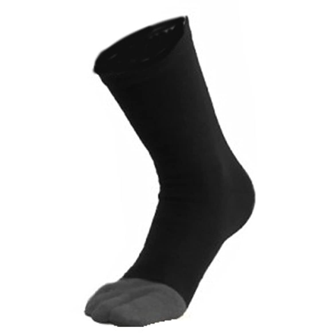 時刻表土地父方の指先まであったか靴下 ブラック×チャコールグレー