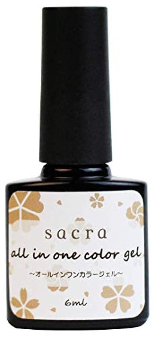 タブレット反映する染色sacraオールインワンカラージェル M009