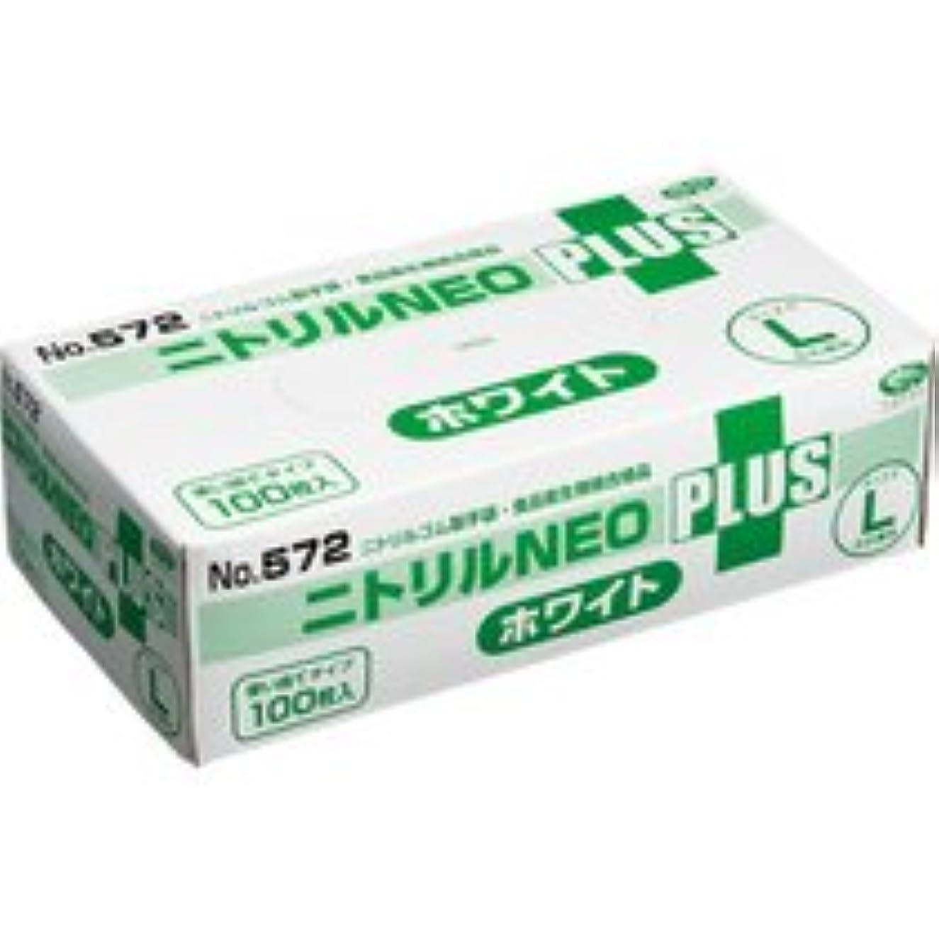 サルベージ素朴な光電エブノ ニトリルNEOプラス パウダーイン ホワイト L NO-572 1箱(100枚)