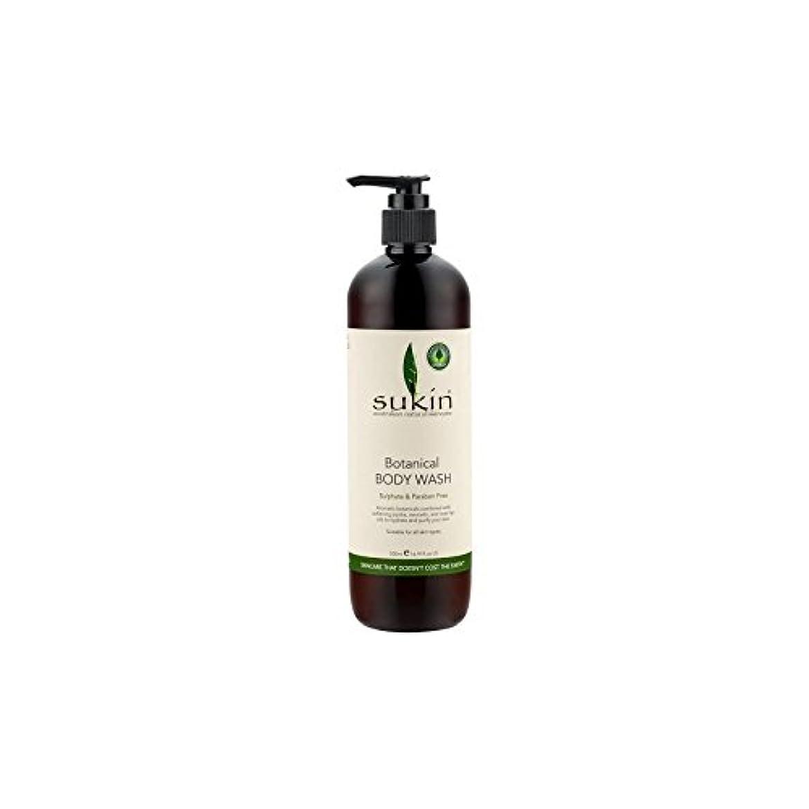 重力石の秋Sukin Botanical Body Wash (500ml) (Pack of 6) - 植物ボディウォッシュ(500ミリリットル) x6 [並行輸入品]
