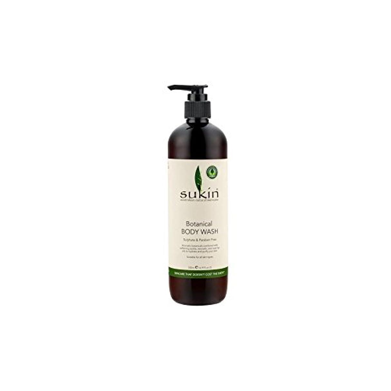 香ばしいシャーロットブロンテ反響するSukin Botanical Body Wash (500ml) (Pack of 6) - 植物ボディウォッシュ(500ミリリットル) x6 [並行輸入品]