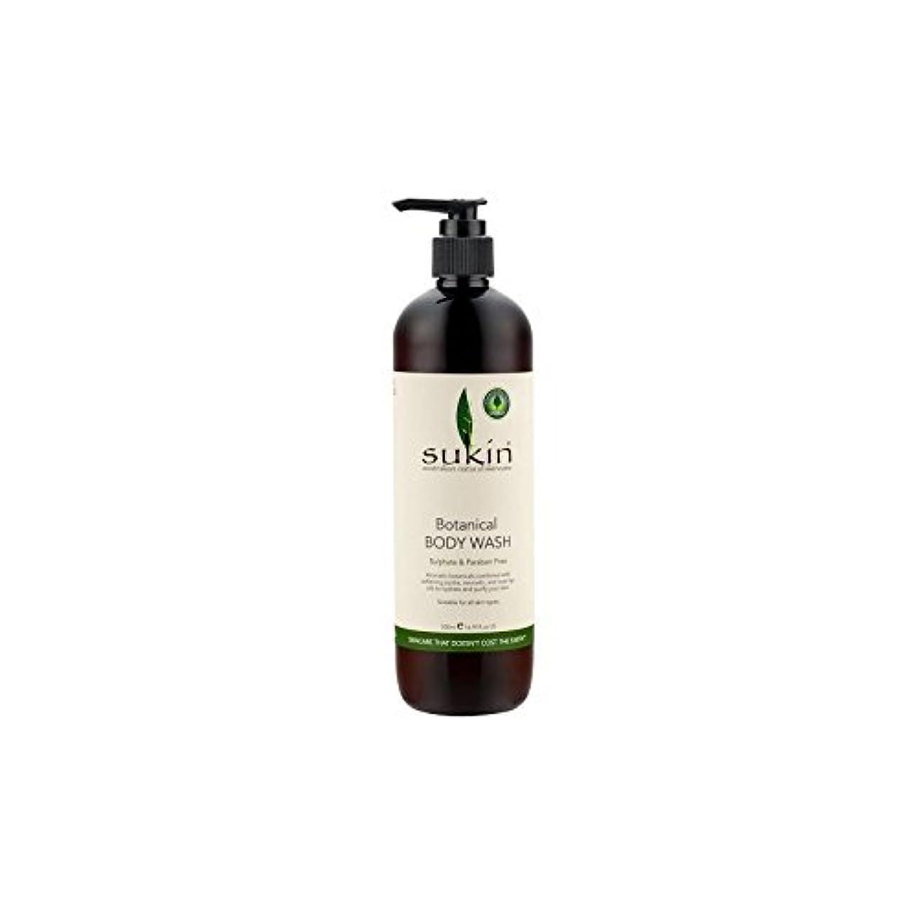 反逆サーフィン焦げSukin Botanical Body Wash (500ml) (Pack of 6) - 植物ボディウォッシュ(500ミリリットル) x6 [並行輸入品]