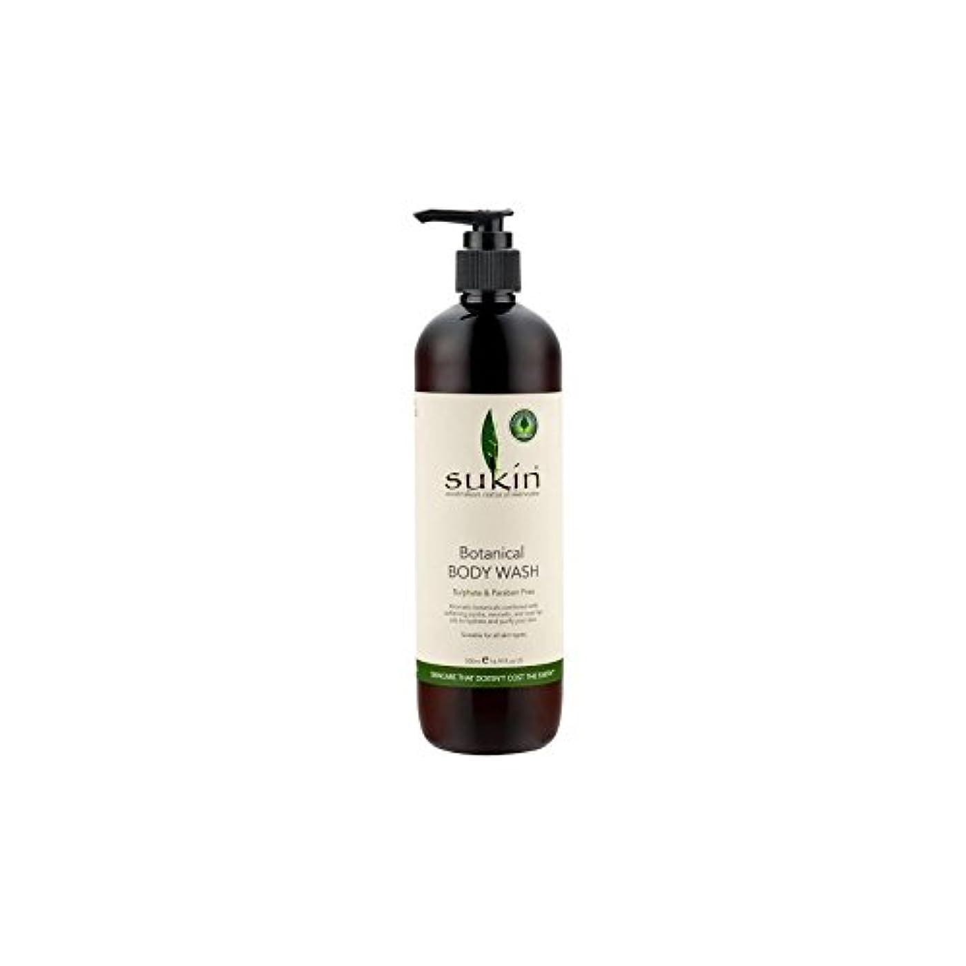 店員長々と取り替える植物ボディウォッシュ(500ミリリットル) x4 - Sukin Botanical Body Wash (500ml) (Pack of 4) [並行輸入品]