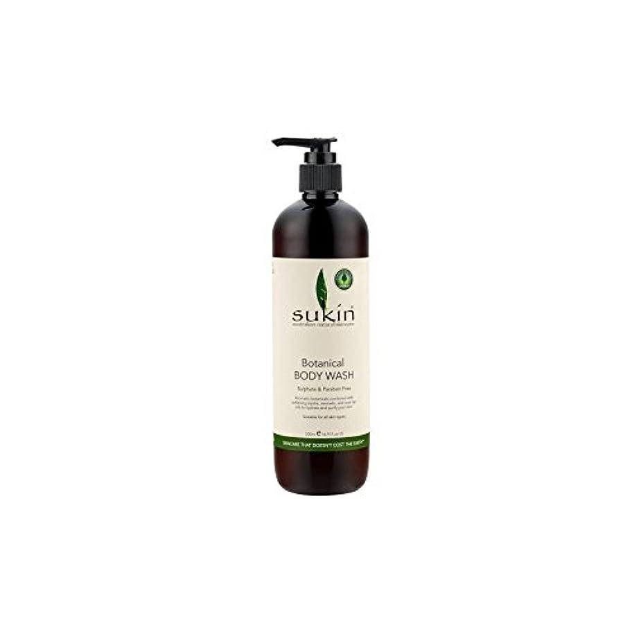 コントラストシャッフル煙植物ボディウォッシュ(500ミリリットル) x4 - Sukin Botanical Body Wash (500ml) (Pack of 4) [並行輸入品]