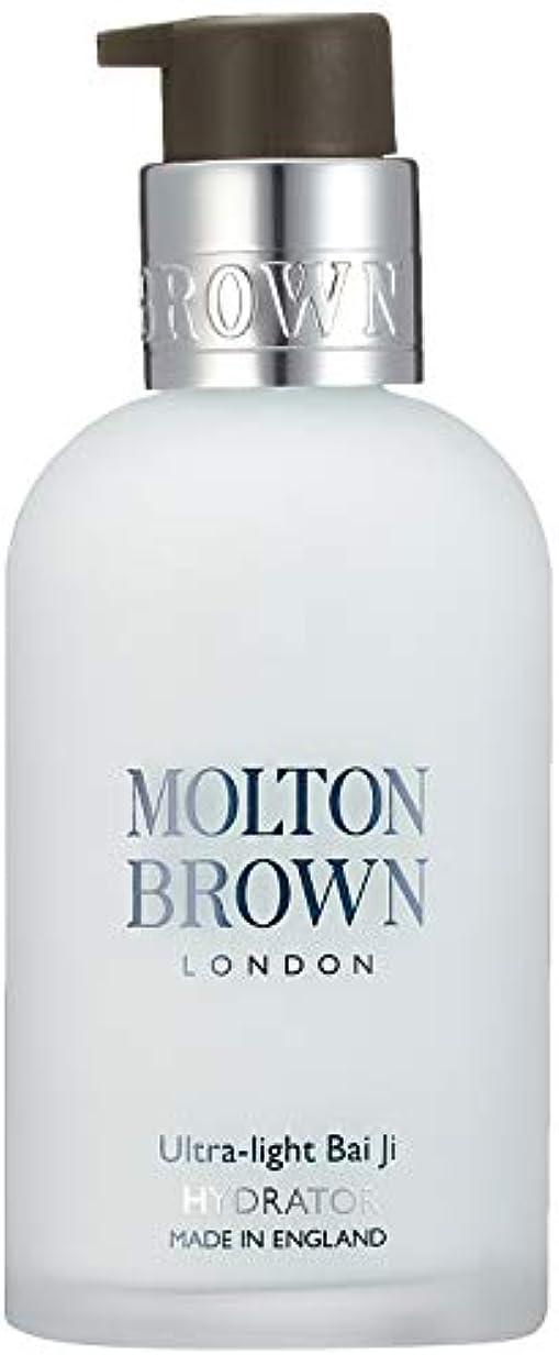 ロースト時々時々荒涼としたMOLTON BROWN(モルトンブラウン) ウルトラライト バイジ ハイドレイター 100ml