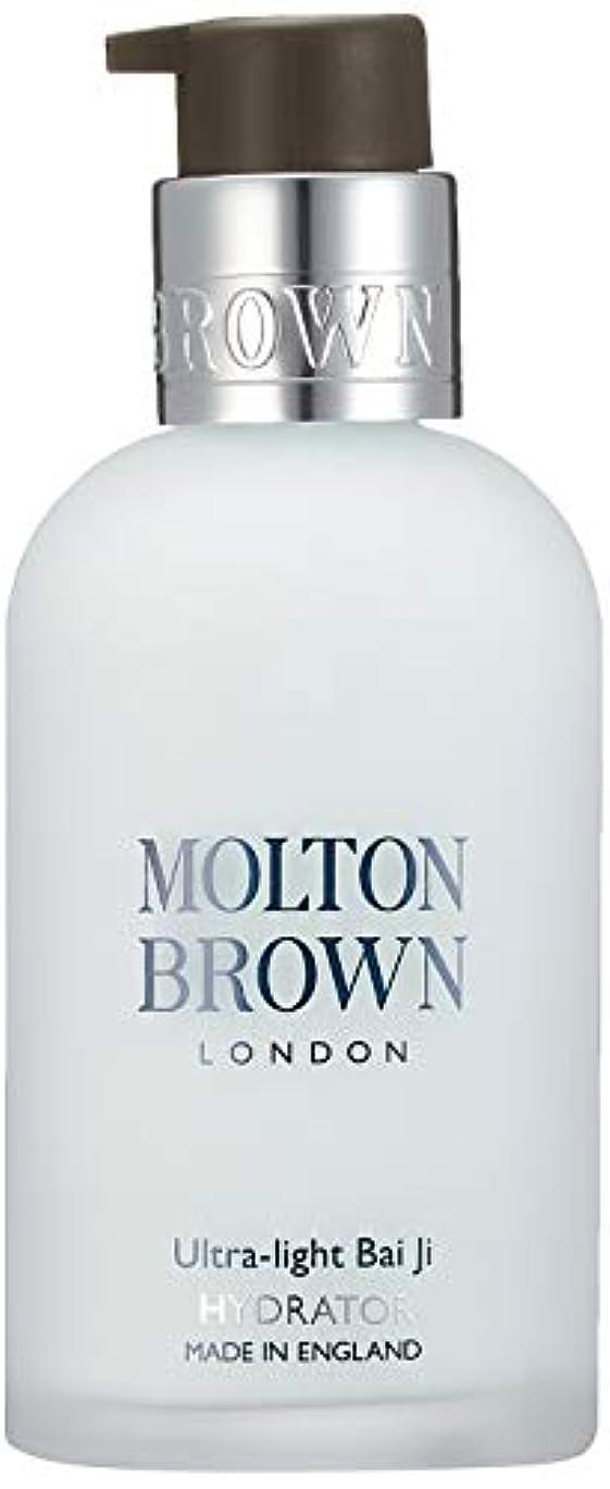 誤解するコールドスーツケースMOLTON BROWN(モルトンブラウン) ウルトラライト バイジ ハイドレイター