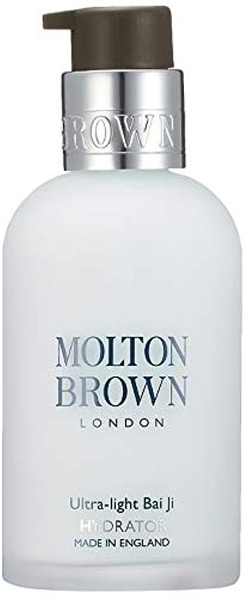 安定欠陥上院議員MOLTON BROWN(モルトンブラウン) ウルトラライト バイジ ハイドレイター 100ml