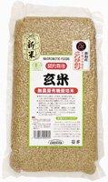 有機玄米(コシヒカリ) 2kg