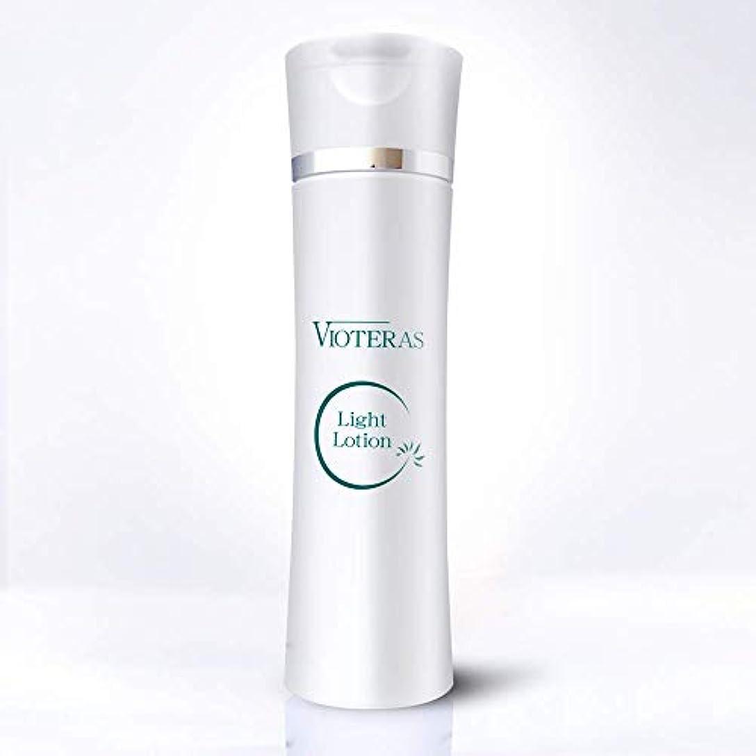 効果下品統合ニキビ たるみ シミ そばかす 美白 脂性肌 対策 化粧水 乳液 VIOTERAS C ローション さっぱりタイプ ( VCエチル ビタミン誘導体 グリチルリチン酸 コラーゲン 配合 混合肌)