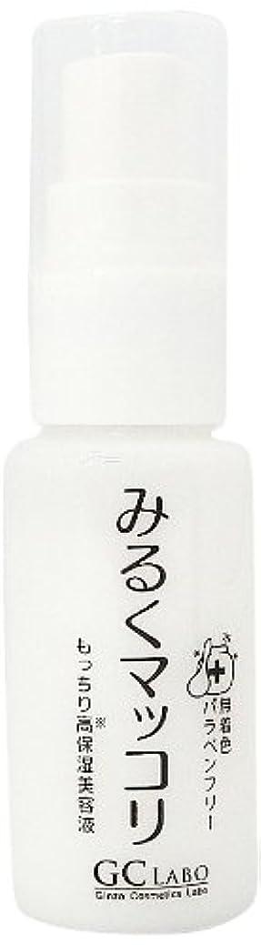 ライトニング抜本的なナットみるくマッコリ もっちり高保湿美容液