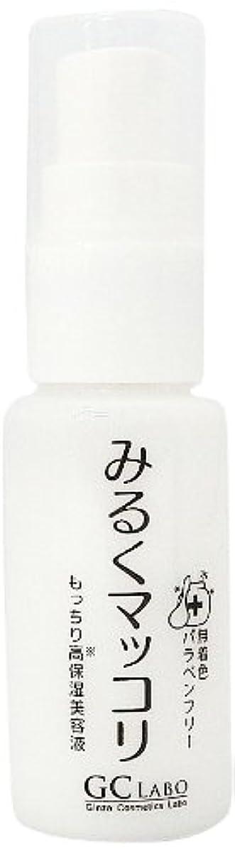 症状配管通路みるくマッコリ もっちり高保湿美容液