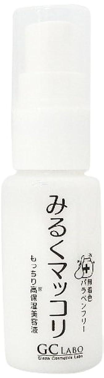 平野グラフィックアリーナみるくマッコリ もっちり高保湿美容液