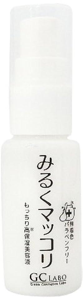 フローティング隔離実質的みるくマッコリ もっちり高保湿美容液