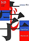 OpenType じゅん 501 for Macintosh