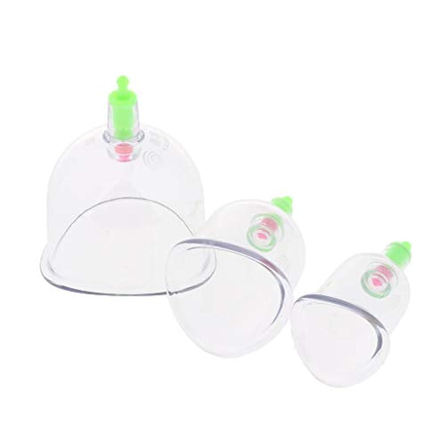 間に合わせ研究作りマッサージカップ 吸い玉 マッサージ カッピングセット プラスチック 真空 ボディリラックス 3個入