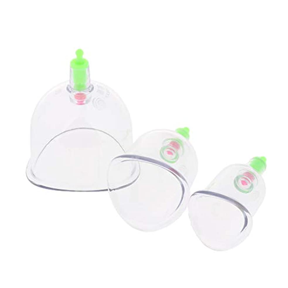 暴動分岐するシャッフルマッサージカップ 吸い玉 マッサージ カッピングセット プラスチック 真空 ボディリラックス 3個入