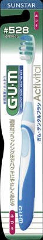 軽食ゲートウェイバリケードサンスター GUM(ガム) デンタルブラシ Activital #528 コンパクト ふつう (ハブラシ?虫歯?歯垢対策)×60点セット (4901616213760)