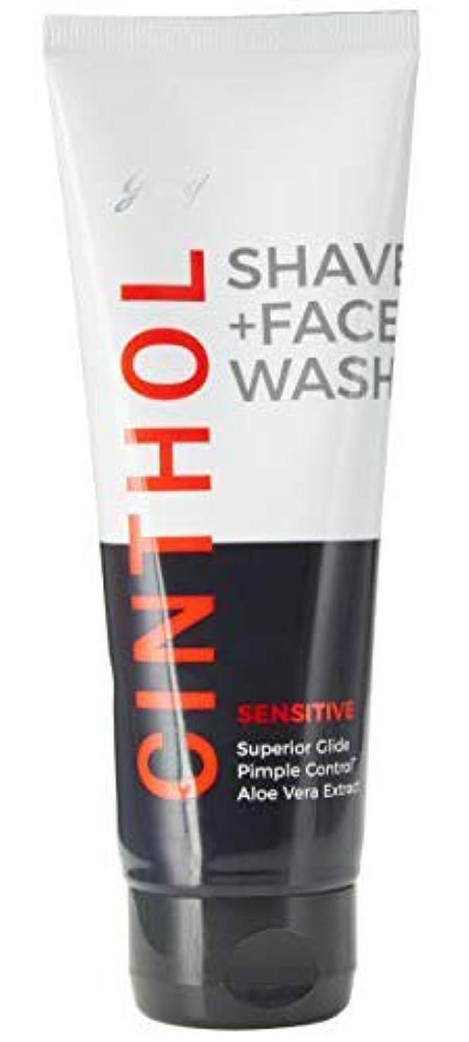 アサート不可能なスリラーCinthol Sensitive Shaving + Face wash 100g