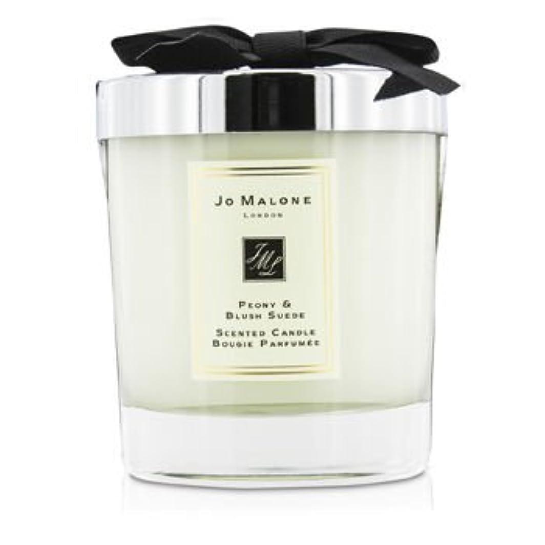 愛撫微視的摂氏度[Jo Malone(ジョーマローン)] ピオニー&ブラッシュスエード香りのキャンドル 200g (2.5 inch)