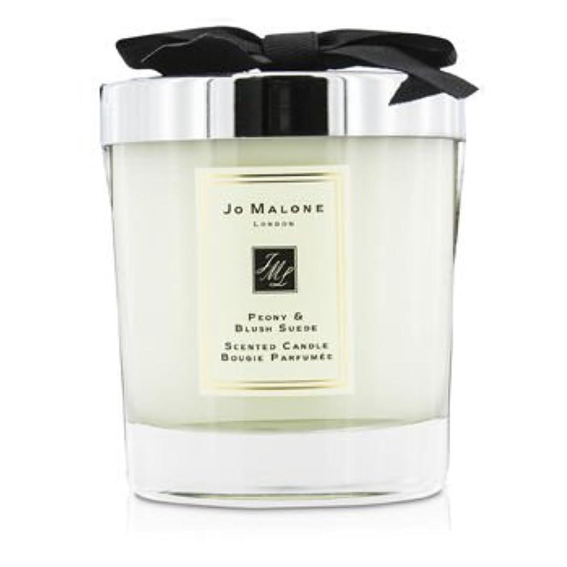 コンソール視線飾り羽[Jo Malone(ジョーマローン)] ピオニー&ブラッシュスエード香りのキャンドル 200g (2.5 inch)