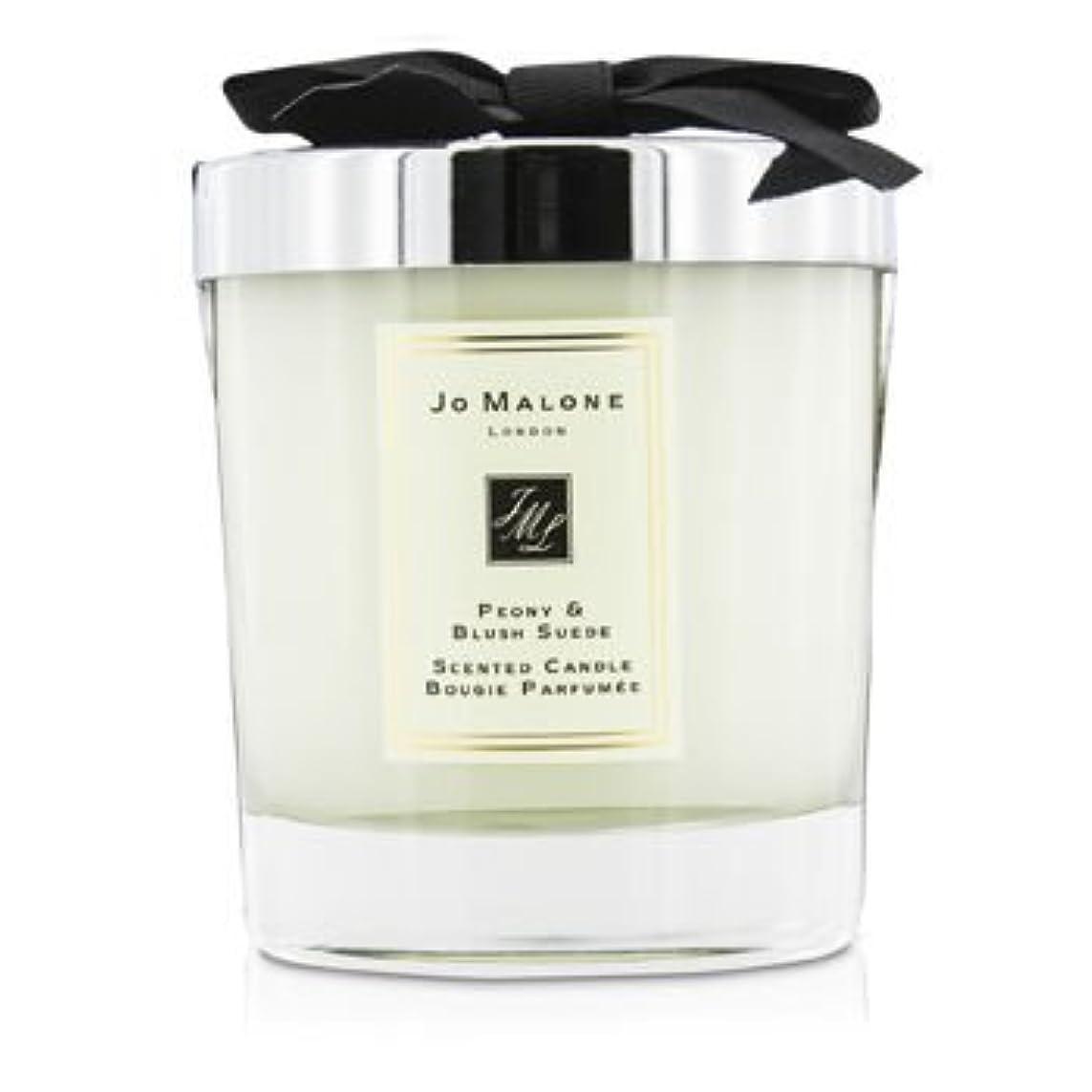 [Jo Malone(ジョーマローン)] ピオニー&ブラッシュスエード香りのキャンドル 200g (2.5 inch)