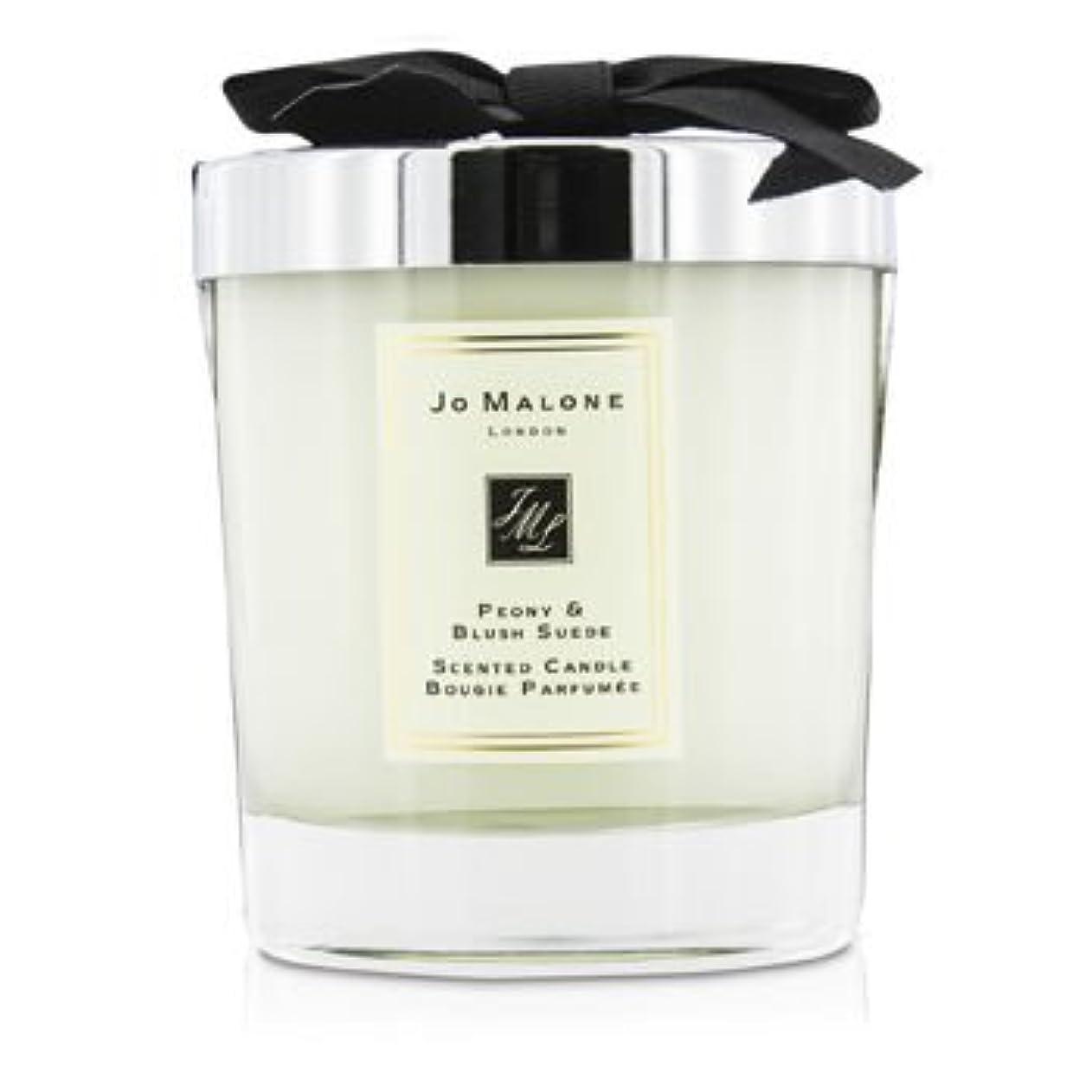 ダーツ同一性経営者[Jo Malone(ジョーマローン)] ピオニー&ブラッシュスエード香りのキャンドル 200g (2.5 inch)
