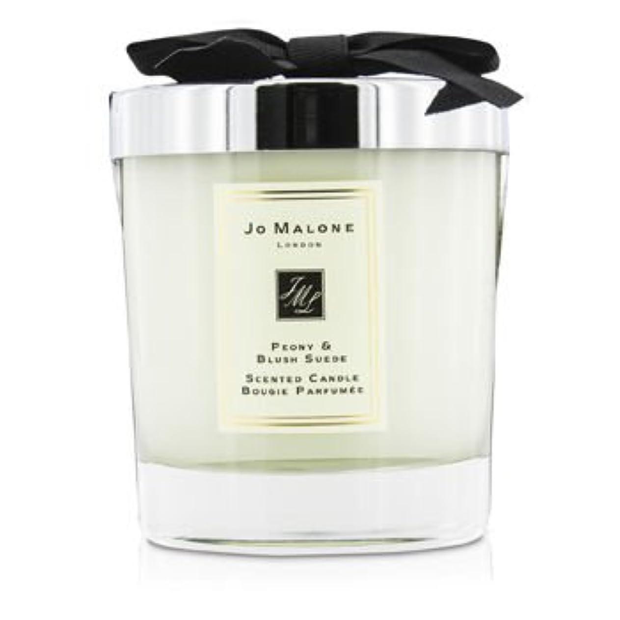 恐ろしいです項目ぞっとするような[Jo Malone(ジョーマローン)] ピオニー&ブラッシュスエード香りのキャンドル 200g (2.5 inch)