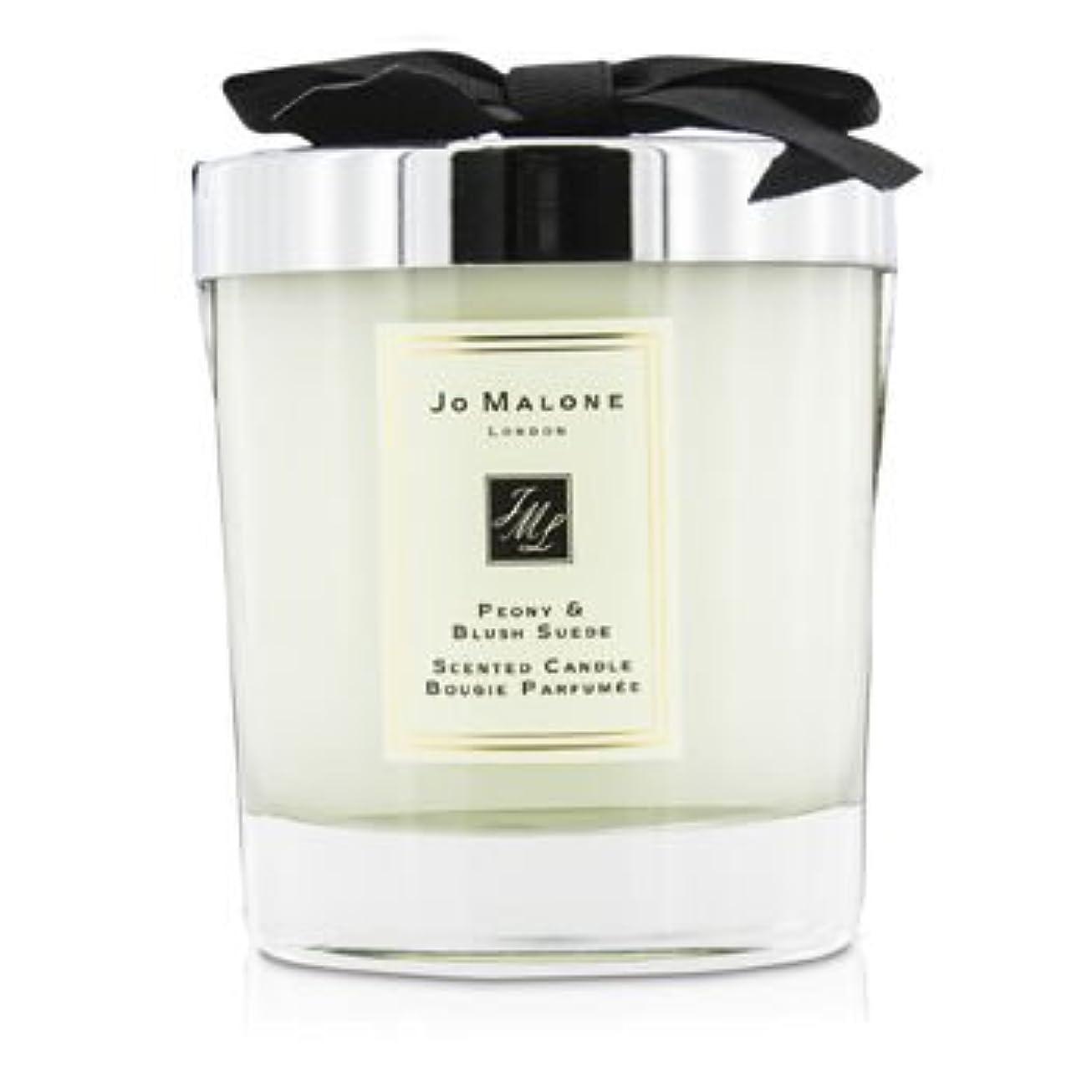 慢感動するおびえた[Jo Malone(ジョーマローン)] ピオニー&ブラッシュスエード香りのキャンドル 200g (2.5 inch)
